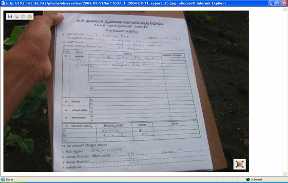 Figure 6. Zoomed photograph of crop observation sheet. The details of pest, disease, deficiency levels, and the result of last week's advice is written by coordinator in Telugu language.